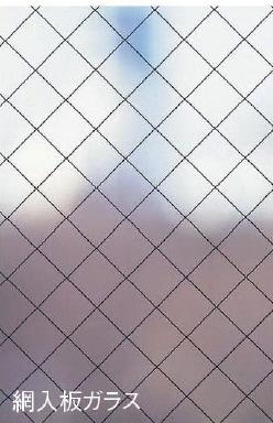 網入りガラス